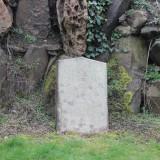 David Henry and Laurence Stewart Watson Monument - Beta