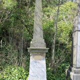 John Bowman Monument  - Upsilon