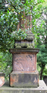 Hugh Hamilton Memorial